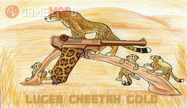 Luger (Cheetah Gold)