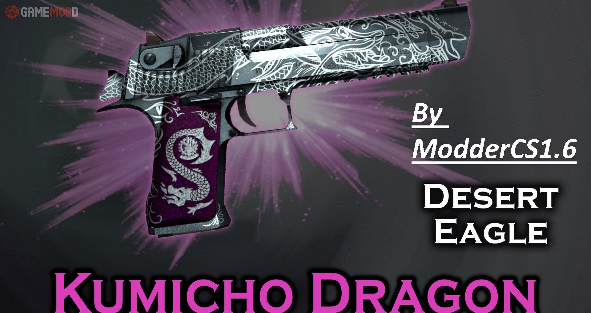 1491940658_desert-eagle-kumicho-dragon-f