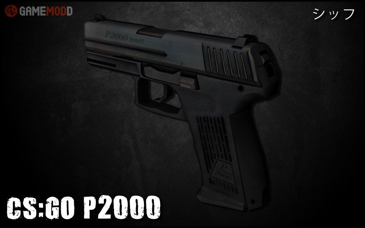 P20 Cs Go Skins   www.bilderbeste.com