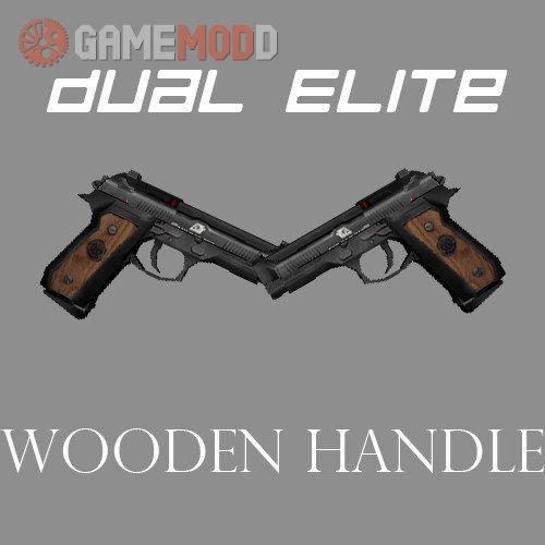 Dual Elite - Wooden Handle