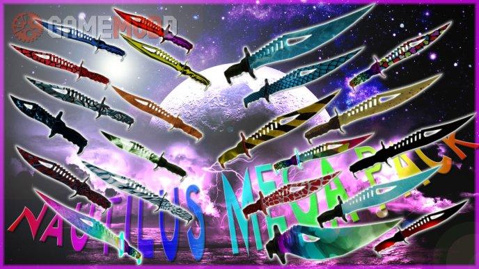 Nautilus Knife Mega Pack