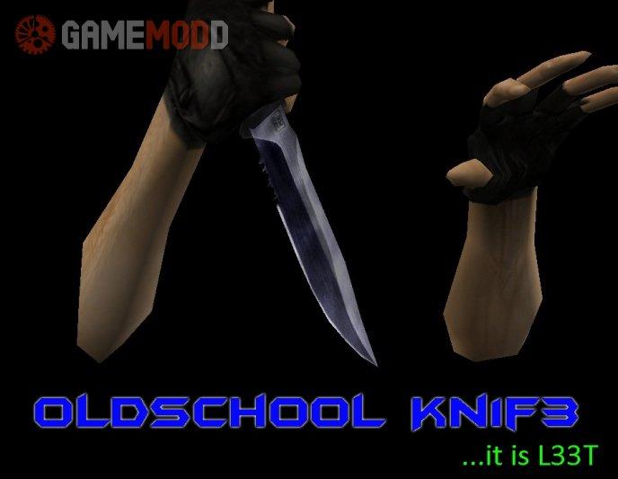 CS Oldschool Knife