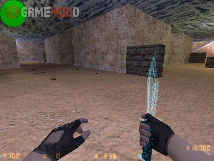 Aqua Knife