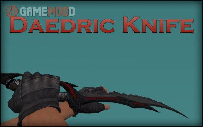 DaedricKnife
