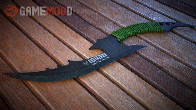 Biohazard Knife