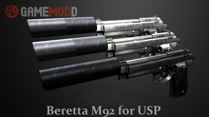Beretta M92 Pack