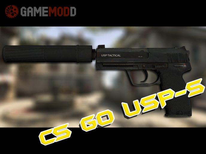 CS GO USP-S