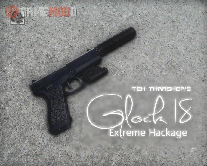 Glock 18 Extreme Hackage