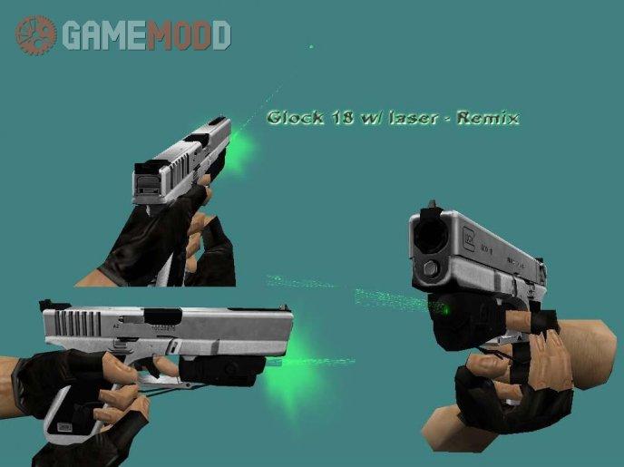 Glock 18 w lam - Remix