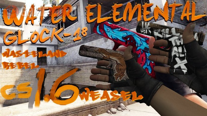 CS GO Glock 18 HD Skin Pack
