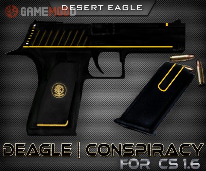 Deagle  Conspiracy