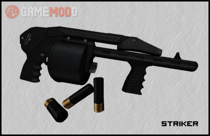 Strikers Shotgun