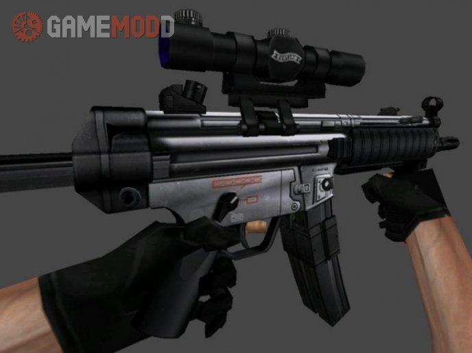 Silver MP5 [REQ][AUGMP5]