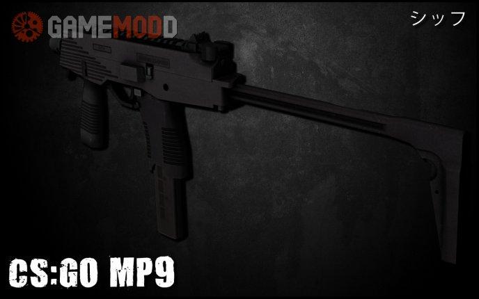 CSGO MP9 (+skins)